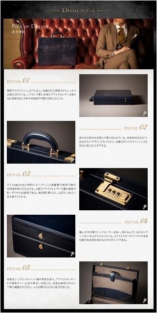 royalwindsor.konjiki.jp.jpg