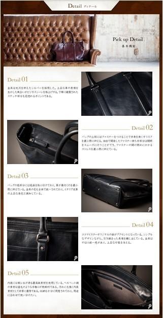 mattonegabriel.konjiki.jp.jpg