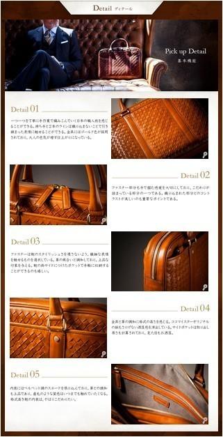 mattonemm.harisen.jp.jpg